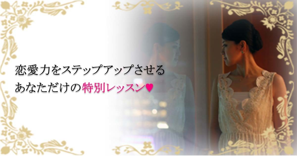 橋本 幸子の教室ページの見出し画像