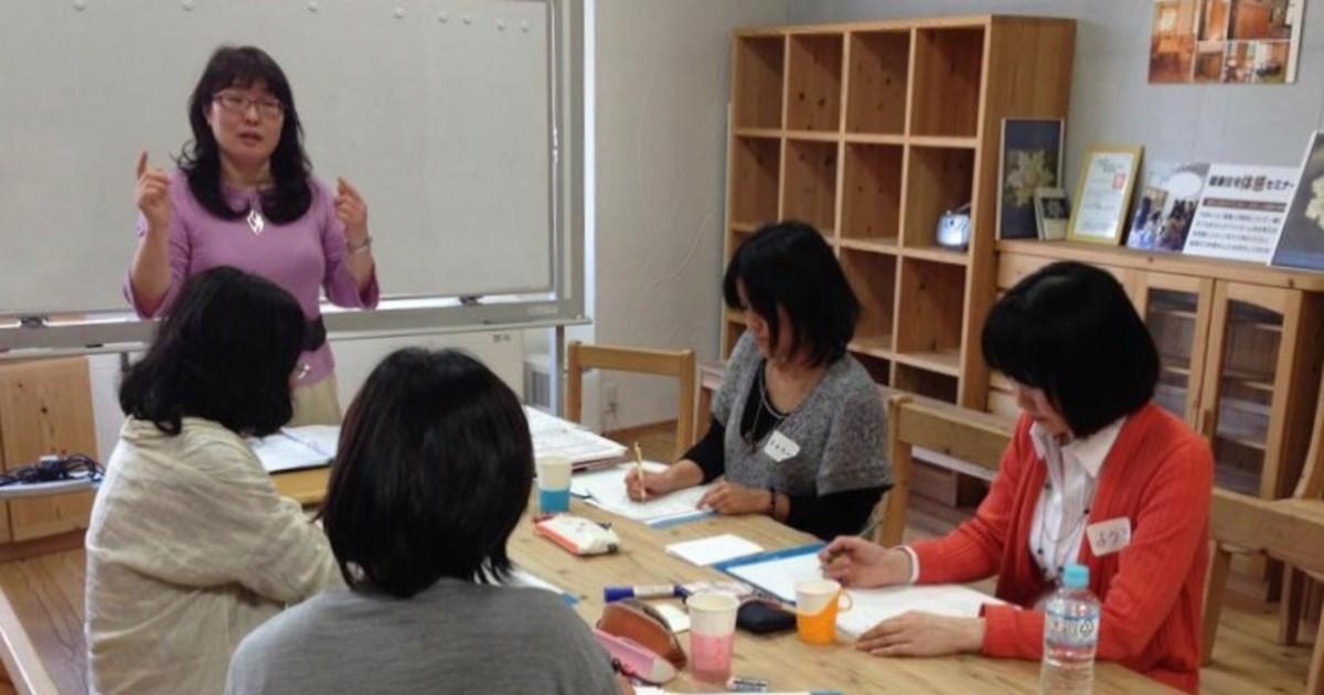 三上 弘恵の教室ページの見出し画像