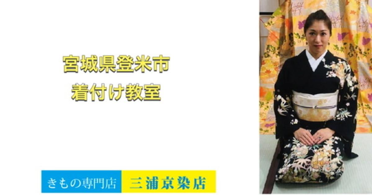 三浦 智恵の教室ページの見出し画像