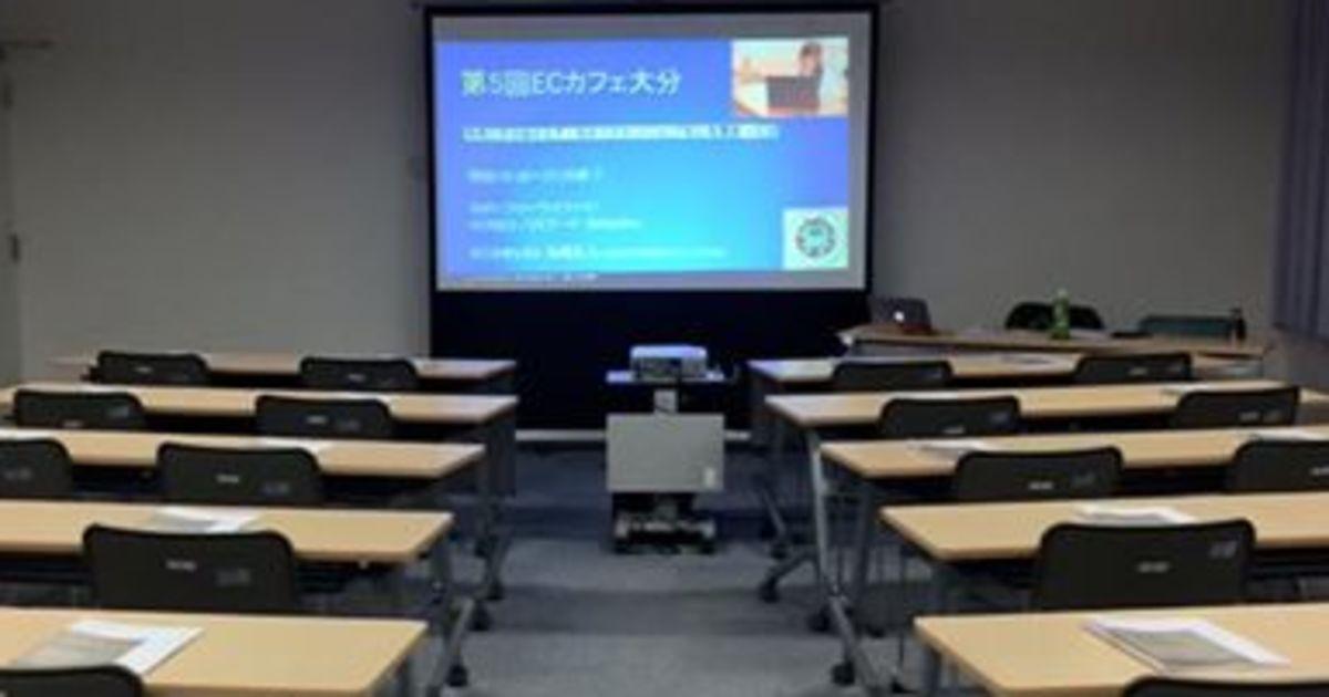 矢幡 正人の教室ページの見出し画像