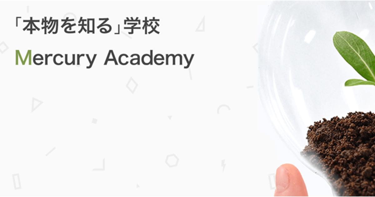 宇佐美 希未佳の教室ページの見出し画像