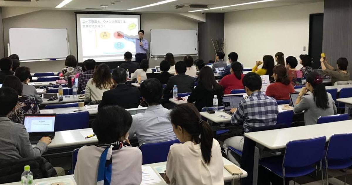 加賀田 裕之の教室ページの見出し画像