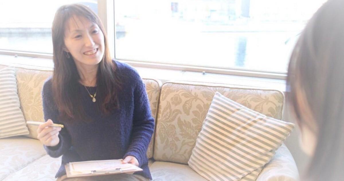 加藤 あさみの教室ページの見出し画像