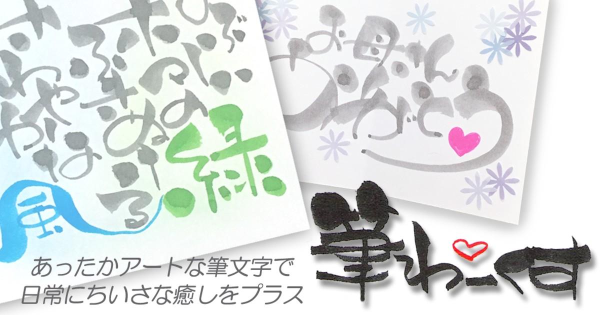 ishida manacoの教室ページの見出し画像