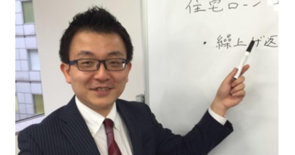 田中 政輝の教室ページの見出し画像