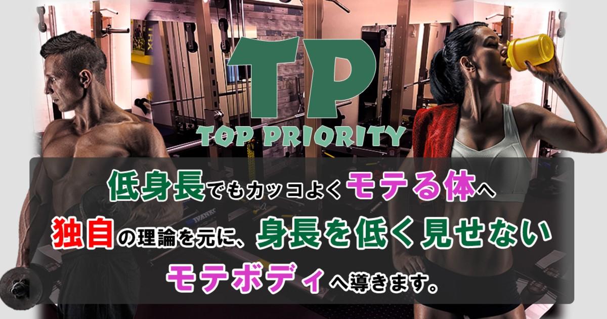 松塚 裕也の教室ページの見出し画像
