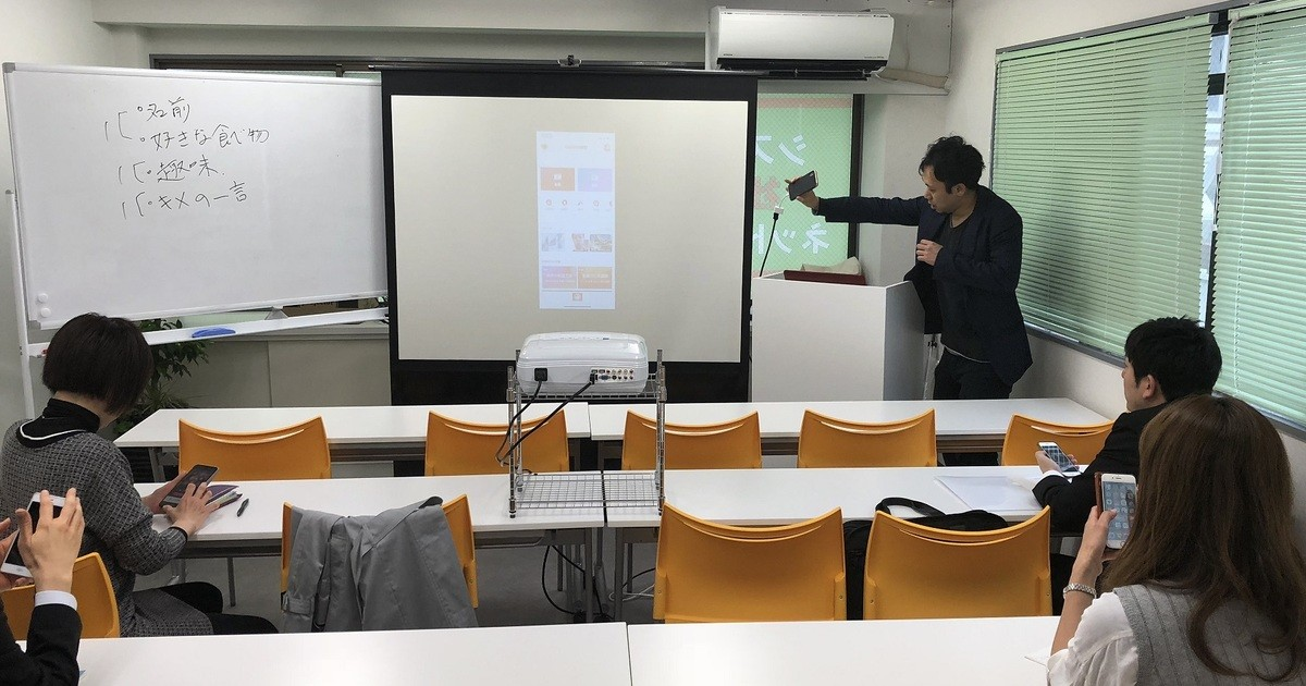 clocktownproject-クリエイターとクライアント様を繋ぎます教室ページの見出し画像