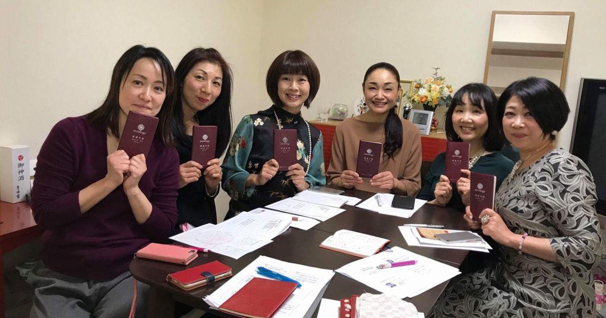 西 和枝の教室ページの見出し画像