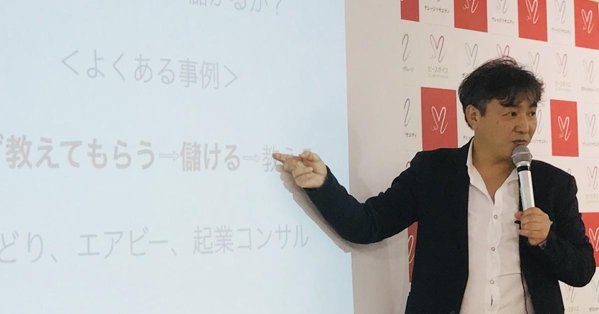Shoji Takahiroの教室ページの見出し画像