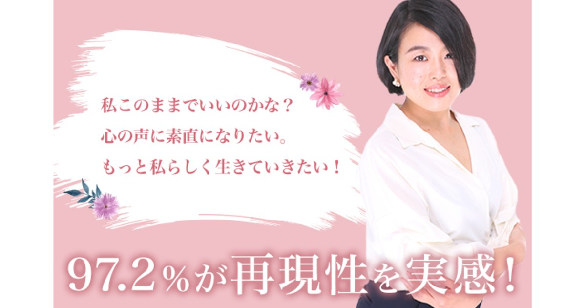 藤澤 愛美の教室ページの見出し画像
