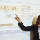 株式会社わかるとできるの開催する講座の風景