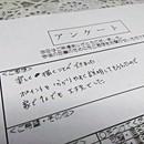いやされるマンダラあーと 日本曼荼羅協会の講座の風景