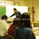 ソトアソビスクールの講座の風景
