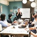 革靴と長く付き合うための教室の講座の風景