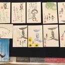 アート書道教室「スタジオメイリーズ」の講座の風景
