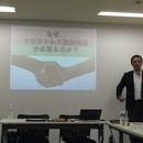 株式会社バリューアップブレーンの開催する講座の風景