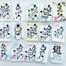 神戸三宮西宮*筆ペン一本で心を伝える癒しの筆文字の講座の風景