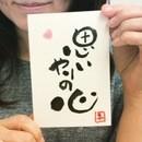 名古屋の筆文字&パステルアート アトリエ色葉の講座の風景