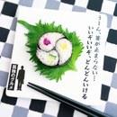 [和食絵巻]巻き寿司&べこもちデコもちの講座の風景