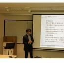 スティミュラス・ビジネスセミナーの講座の風景