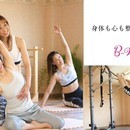B-Wave Dance&Pilatesの講座の風景