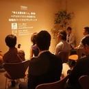 それからデザイン株式会社の開催する講座の風景