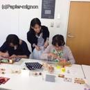 芦屋ペーパークイリング教室 Papier-mignon<パピニョン>の開催する講座の風景