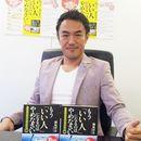 目黒クリエーターズハウス(潮凪洋介主宰 出版学校・パラレルワーク・恋愛の学校)の開催する講座の風景