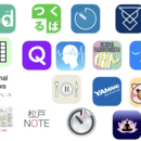 AppAcademia〜オリジナルアプリ作り〜の講座の風景