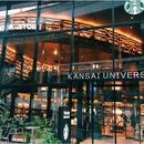 スタートアップカフェ大阪の開催する講座の風景