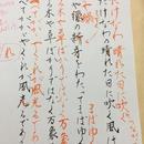 都島ペン字教室の講座の風景
