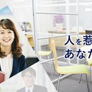 ビジネスマンスクール 東京 札幌の講座の風景