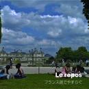 カフェdeフランス語レッスン・90分一本勝負!の講座の風景