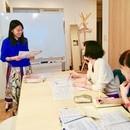 薬剤師とらちゃんと漢方で幸せライフを手に入れる教室の講座の風景