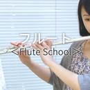 エーノートミュージックスクールの開催する講座の風景