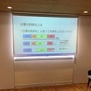 社会人スクールフォースコミュニティの開催する講座の風景