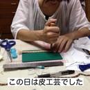 handmade Studio Tsukot71の講座の風景