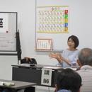 音読・朗読教室~凪の音~の講座の風景