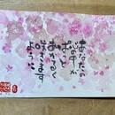 己書877道場カトウ師範のお楽しみ幸座の講座の風景