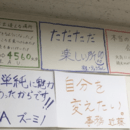 速読プラス by きむらあつしの講座の風景