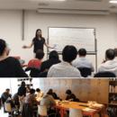 Chie先生の英会話教室の講座の風景