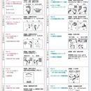 バンクーバー発、新感覚ビジュアル英語脳セミナー!の講座の風景