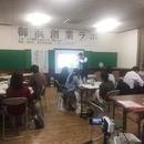 未来創世塾の講座の風景