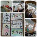 麻の葉の筆文字教室の講座の風景