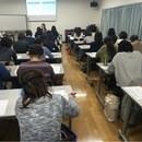 ヘルス&ビューティースクールの講座の風景