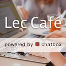 Lec Cafeの開催する講座の風景