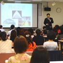 日本バトラー&コンシェルジュ株式会社の開催する講座の風景