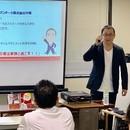 史上至高の営業マン育成塾 第1期プレセミナー の講座の風景