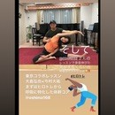 日本と世界のトップを指導する講師陣による体幹美歩行の講座の風景