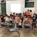 キッズマネースクール阪神の講座の風景